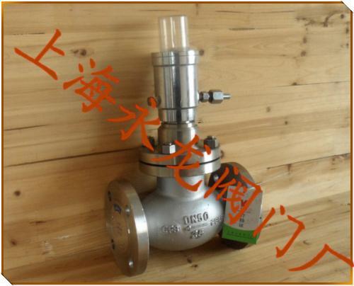 产品库 工业控制 (老分类) 流体控制 其它阀 qdy421f-25p 紧急切断阀图片