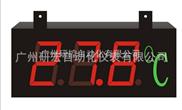 【研宏科技出品】大屏重量显示仪表|大屏速度显示器|大屏温度显示器
