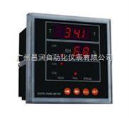 AK1001智能温湿度控制器