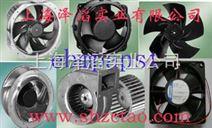 A2D210-AB10-05现货 EBMPAPSt伺服散热风机 特价供应