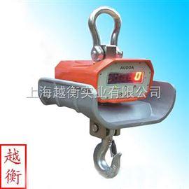 OCS耐高温电子吊称,耐高温电子吊磅价格,耐高温吊磅多少钱