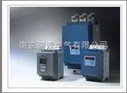 JJR8000-38-380;JJR8000-45-380-雷诺尔软启动器