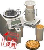 $$电脑水分仪/谷物水分测量仪/日本 型号:JP61M/HT4-PM8188()