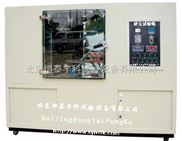 HT/SC-500沙尘试验设备