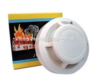 供应厦门装电池的烟雾报警器价格 南京独立烟雾报警器厂家