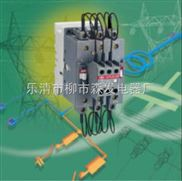 UA50-30-10R切换电容接触器