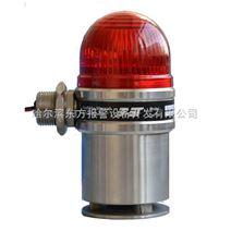 防爆声光报警器(24V)