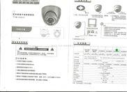 防爆摄像机  型号: PAS7-KBA112