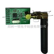 NRF905  915M无线模块:   无线模块  无线收发模块  无线接收模块  RFID   RFID技术  无线通讯模块  无线通信模块  无线数据传输模块