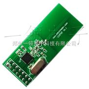 NRF2401无线模块:   无线模块  RFID   2.4G无线模块   2.4G无线技术  无线收发模块  无线接收模块  无线通讯模块