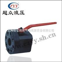 CJZQ-H15L系列液压球阀|高压球阀