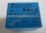 Tyco继电器SRUDH-SH-124D1,原装新货,长期特价现货供应,欢迎咨询.