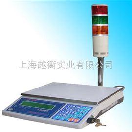 SCS带报警功能电子秤,控制秤,带开关模似量输出电子秤