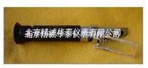 手持糖度折光仪 /糖量计/乳化液浓度计/ 乳化液配比器 /乳化液浓度仪/北京糖量计价格