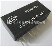4-20mA转0-10V隔离/模块、转换器,变送器