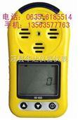 氢气报警器  氢气浓度检测仪