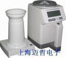 6188型化工原料水分测量仪 (固体、颗粒、粉末水分测定仪)