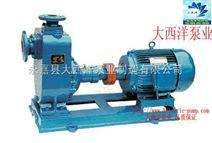 自吸泵工作条件,工业清水自吸泵ZX,ZX型工业自吸泵,自吸泵原理