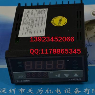 xmtf-8000.xmtg-8432温控器yingming