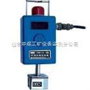 GFW15-矿用风速传感器