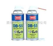 精密仪器除尘器(300g)  型号:QHLH-DB-55