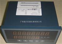 XSDLXSDL系列定量控制仪