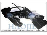 检测系统液压力变化专用感控仪器-液压力传感器