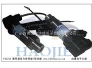 液压力传感器-压力变送器