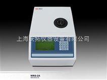 WRS-2数显微机熔点仪