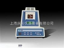 WRR目视熔点仪,程控数显目视熔点测定仪