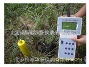 北京土壤水分溫度測試儀/便攜式土壤水分溫度測試儀/土壤溫濕度速測儀價格/土壤溫度儀/土壤濕度計價格
