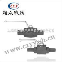 BKH-AS-13系列高压球阀(带焊接管)