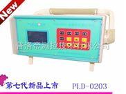 便携式颗粒计数器 在线油液污染度监测仪