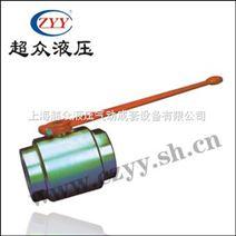 MKHP-800-10S超高压球阀(锻造阀体)