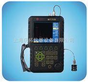 MUT350B数字式超声波探伤仪-MUT350B数字式超声波探伤仪