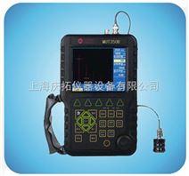 MUT350B数字式超声波探伤仪
