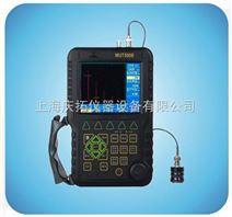MUT500B全数字式超声波探伤仪
