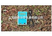 便携式土壤水分测试仪/温州手持土壤水分速测仪厂家/野外(自动)土壤水分仪/手持式土壤水分速测仪
