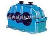 供应ZSY160-90-1系列硬齿面减速机,变速机。