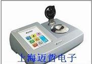 RX5000I日本ATAGO(爱宕)全自动台式数显折光仪RX-5000i
