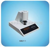 SBDY-1数显白度仪 台式白度仪