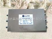 45KW变频器输出滤波器