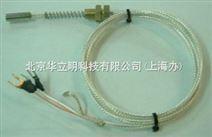 电机轴承温度传感器