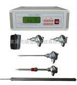 在线水分测定仪/在线水分测控仪