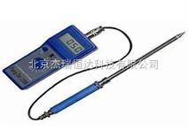 纺织原料水份测定仪 (便携式水分测定仪)