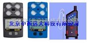复合气体检测仪 型 号:M680GS40