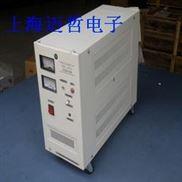 YS55-3交流稳压电源YS55-3
