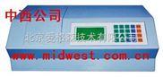 TXK11/TXNY-100-台式浊度仪/浊度计(可替代哈希2100N台式浊度仪)