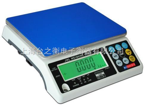 3kg-30kg計重電子桌秤