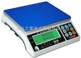 3kg-30kg计重电子桌秤